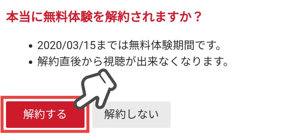Paravi紹介画像16