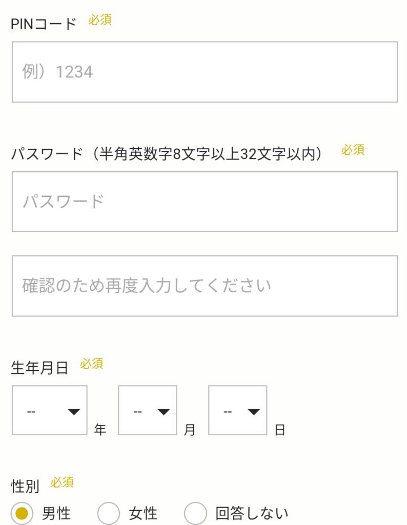 Paravi紹介画像5