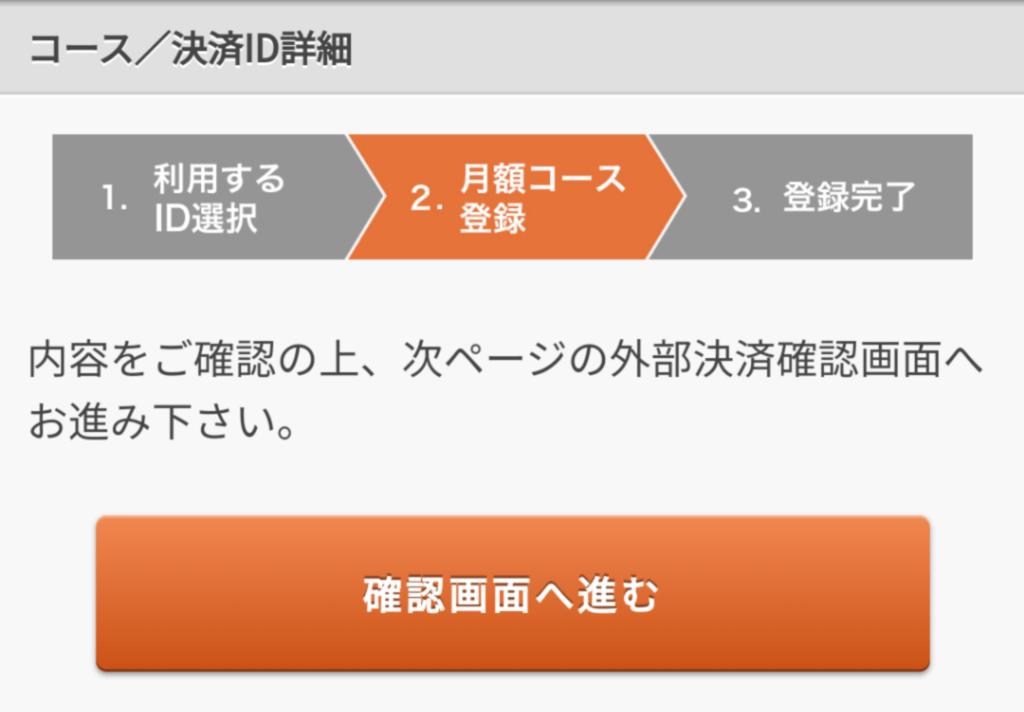 FOD紹介画像5