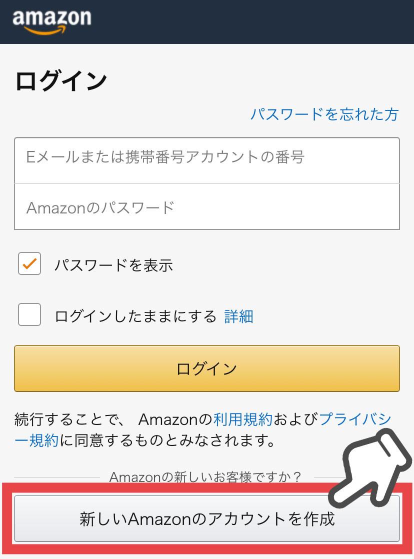 Amazonプライム紹介画像10
