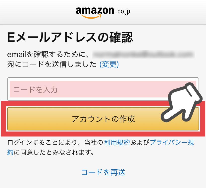Amazonプライム紹介画像12