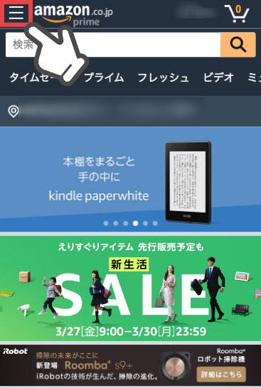 Amazonプライム紹介画像16