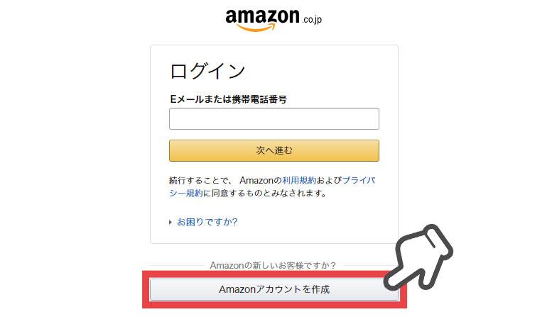 Amazonプライム紹介画像2