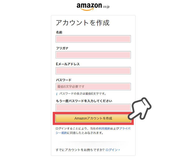 Amazonプライム紹介画像3