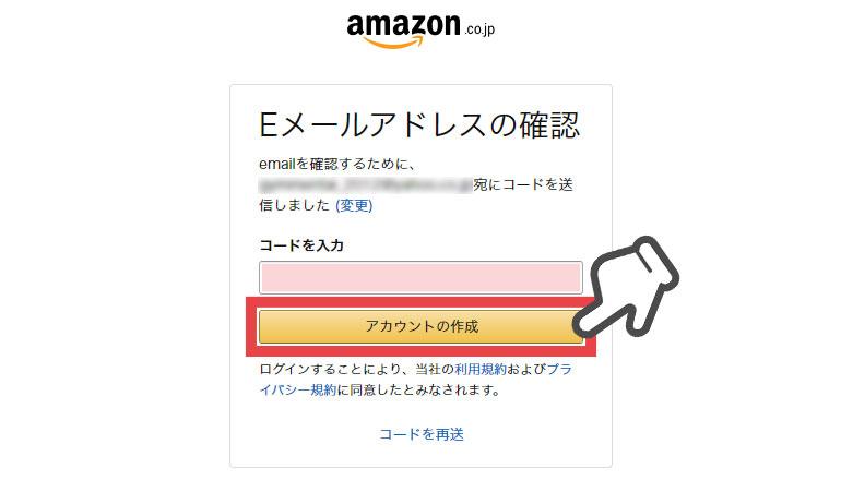 Amazonプライム紹介画像4
